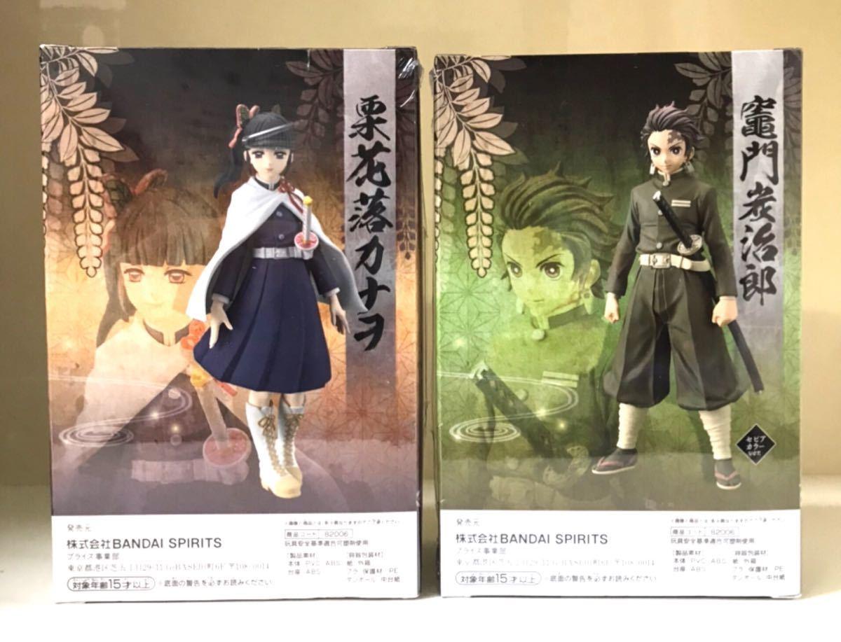 鬼滅の刃 フィギュア 絆の装 漆ノ型  カナヲ 炭治郎セット