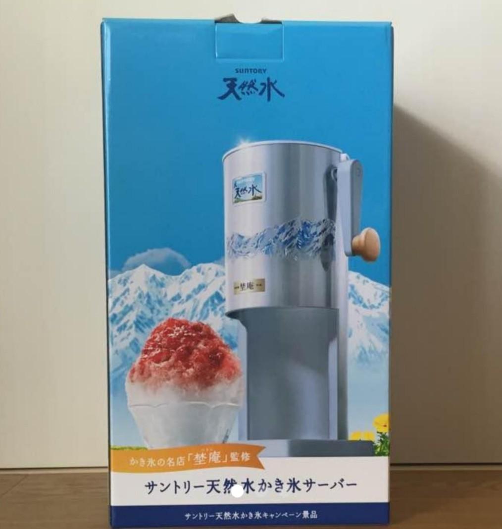 サントリー 天然水 かき氷サーバー 2016年 新品