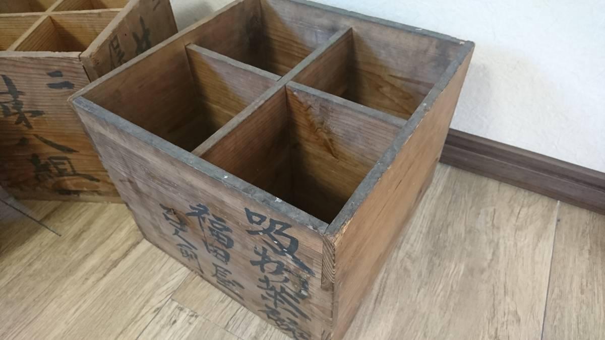 【市内旧家 お蔵から発掘】料理屋の古い昔の収納木箱3つ アンティーク雑貨 整理箱 レトロ 昭和の雰囲気・演出小道具・オブジェにぜひ_画像3