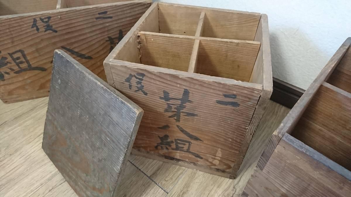 【市内旧家 お蔵から発掘】料理屋の古い昔の収納木箱3つ アンティーク雑貨 整理箱 レトロ 昭和の雰囲気・演出小道具・オブジェにぜひ_画像4