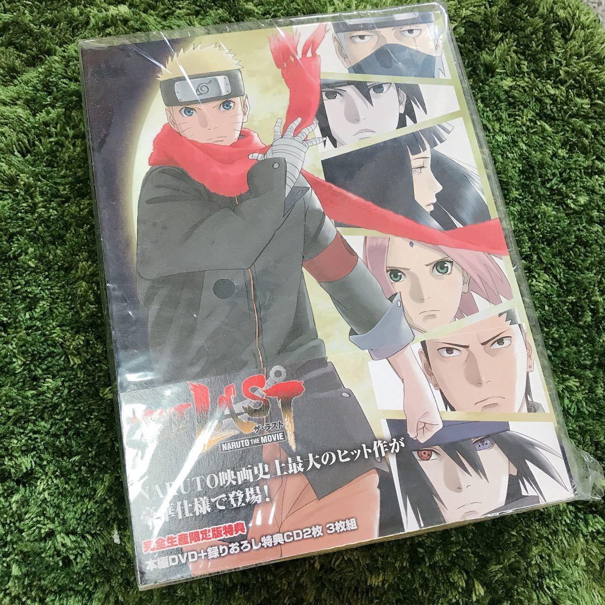 【袋入り美品】DVD「THE LAST-NARUTO THE MOVIE」