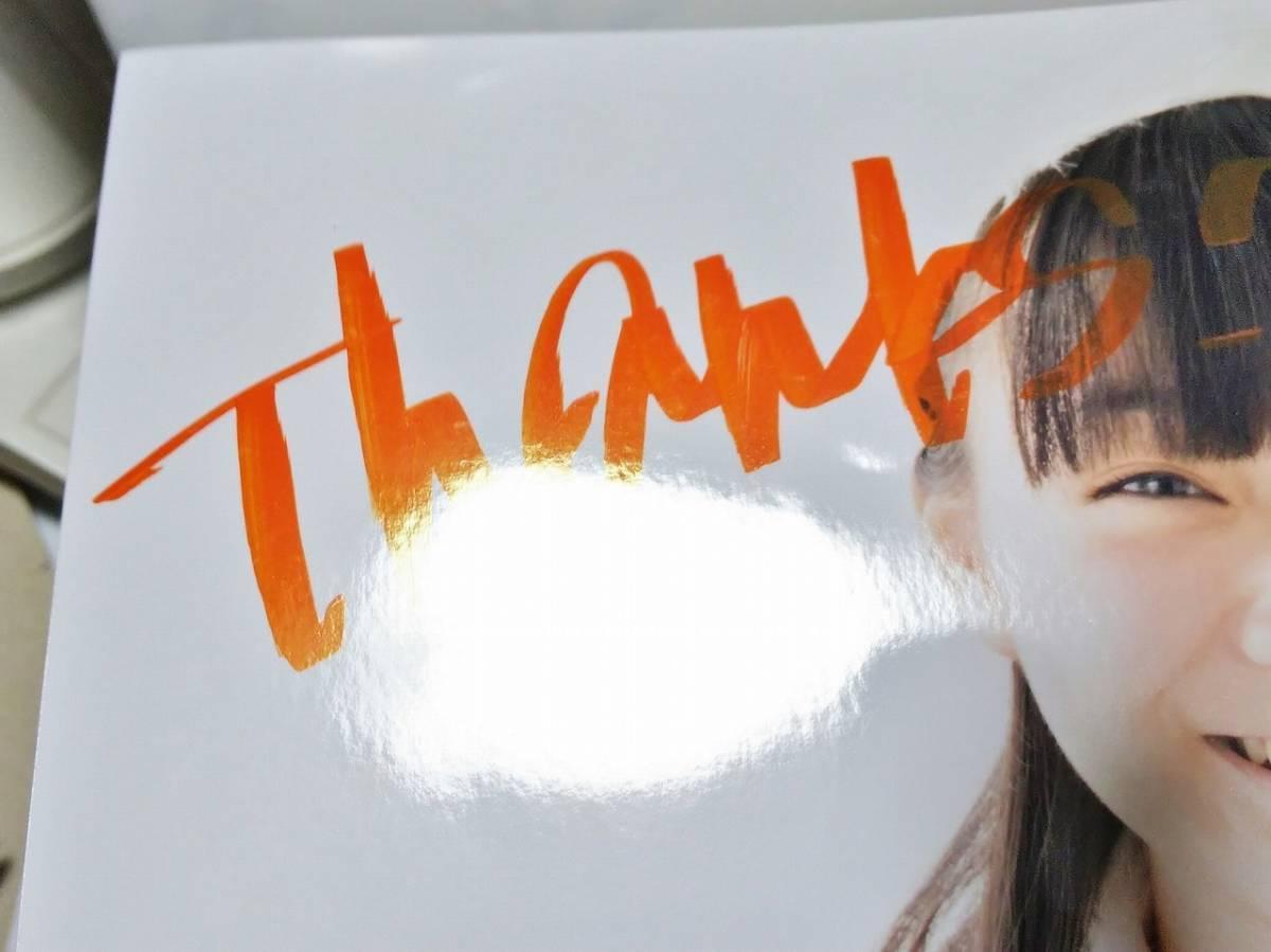 【送料無料】椎名るか 直筆サイン&コメント入りA4判生写真【難あり】2枚☆ロッカジャポニカ_画像4