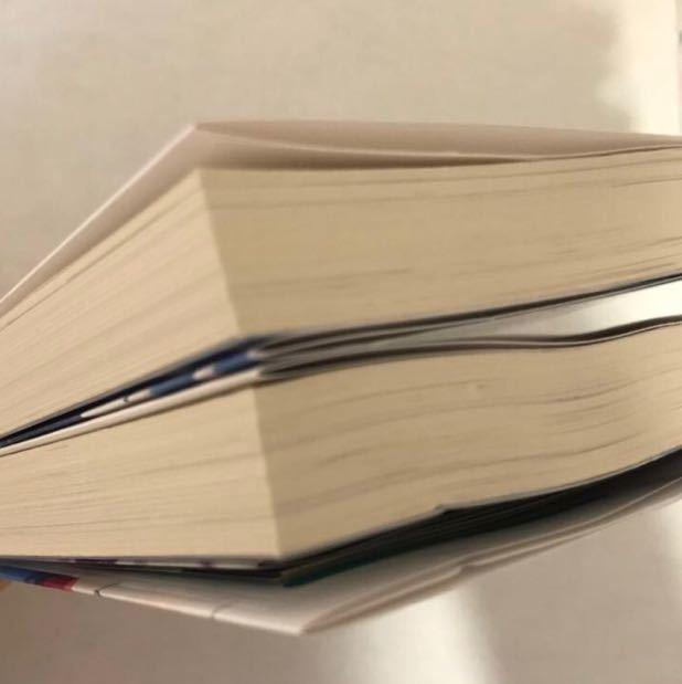 送料無料 2冊セット ようこそ実力至上主義の教室へ 2年生編 1巻 2巻 ライトノベル MF文庫J