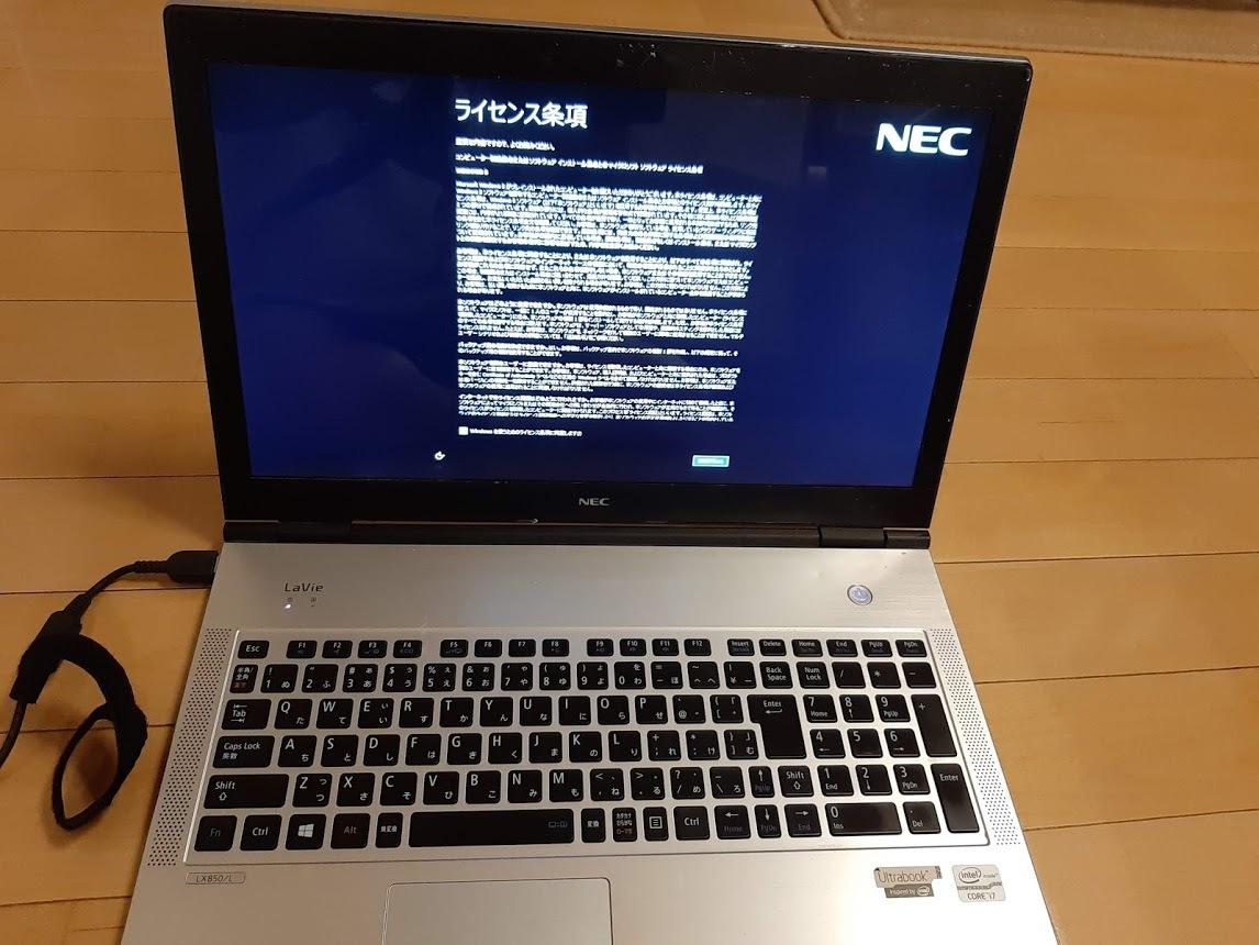NEC LaVie X PC-LX850LS 中古動作品 Win10 core i7, 4GB, SSD 256GB office2013 純正別売の再セットアップディスク付