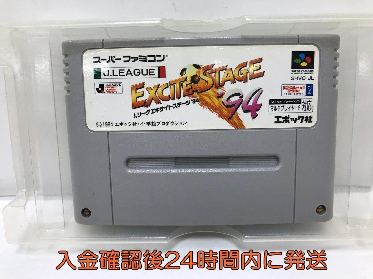 【1円】SFC Jリーグエキサイトステージ94 スーパーファミコン ゲームソフト 動作確認済 1A0740-034yy/F3_画像4