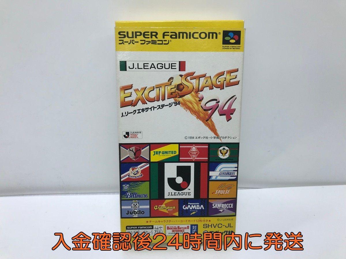 【1円】SFC Jリーグエキサイトステージ94 スーパーファミコン ゲームソフト 動作確認済 1A0740-034yy/F3_画像1