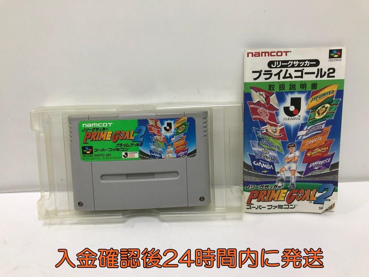 【1円】SFC Jリーグプライムゴール2 スーパーファミコン ゲームソフト 動作確認済 1A0740-036yy/F3_画像3