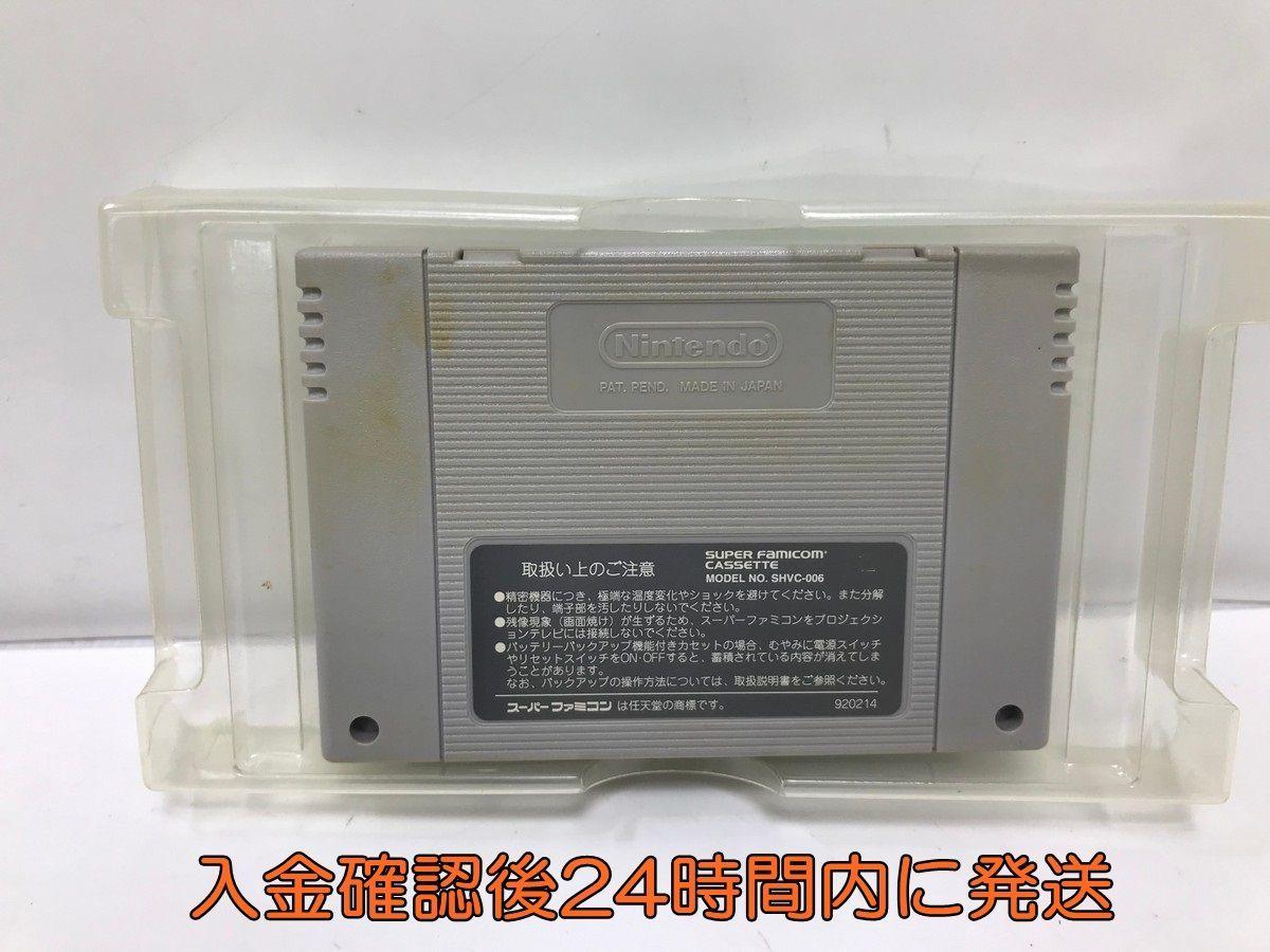 【1円】SFC Jリーグプライムゴール2 スーパーファミコン ゲームソフト 動作確認済 1A0740-036yy/F3_画像5