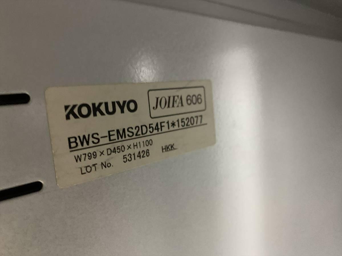 T101 / コクヨ/KOKUYO 4人用ロッカー ダイヤル式/コンセント付き/BWS-EMS2D54F1/在庫あり/家財便/引取(埼玉/大阪)_画像4