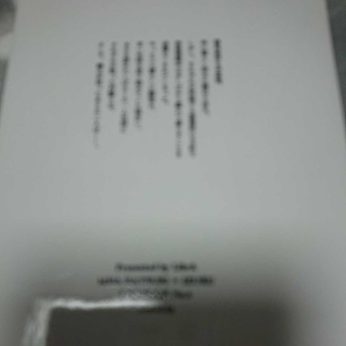 小説 ヒーロー 僕 の アカデミア