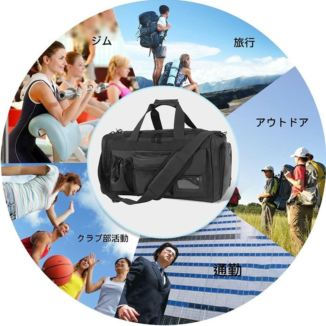ボストンバッグ 大容量 軽量 シューズ収納 旅行バッグ  2way 手提げバッグ