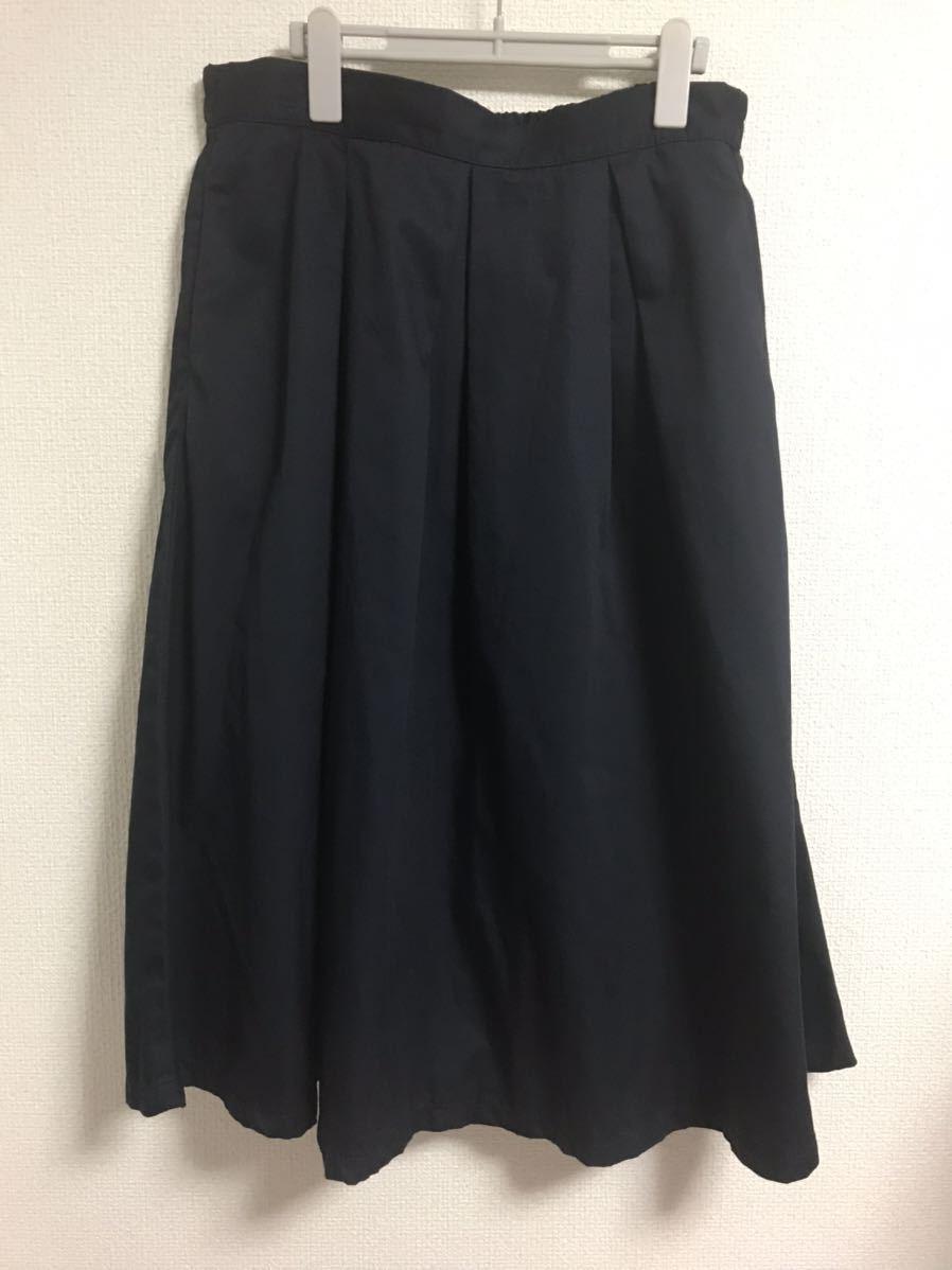 スカート ロングスカート ポケットあり【3L XXL 2XL】