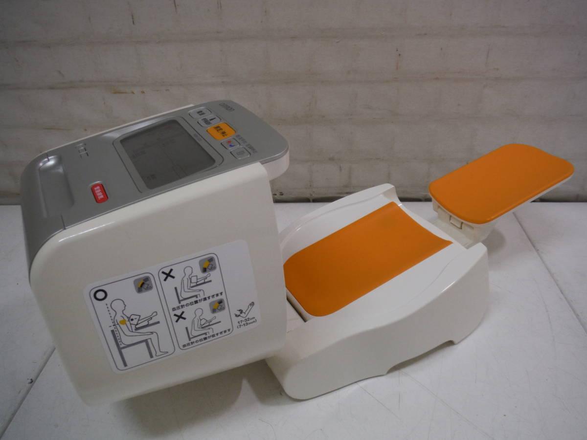 コYT200708 OMRON/オムロン 電子血圧計 上腕式スポットアーム HEM-1020 デジタル自動血圧計 上腕式血圧計