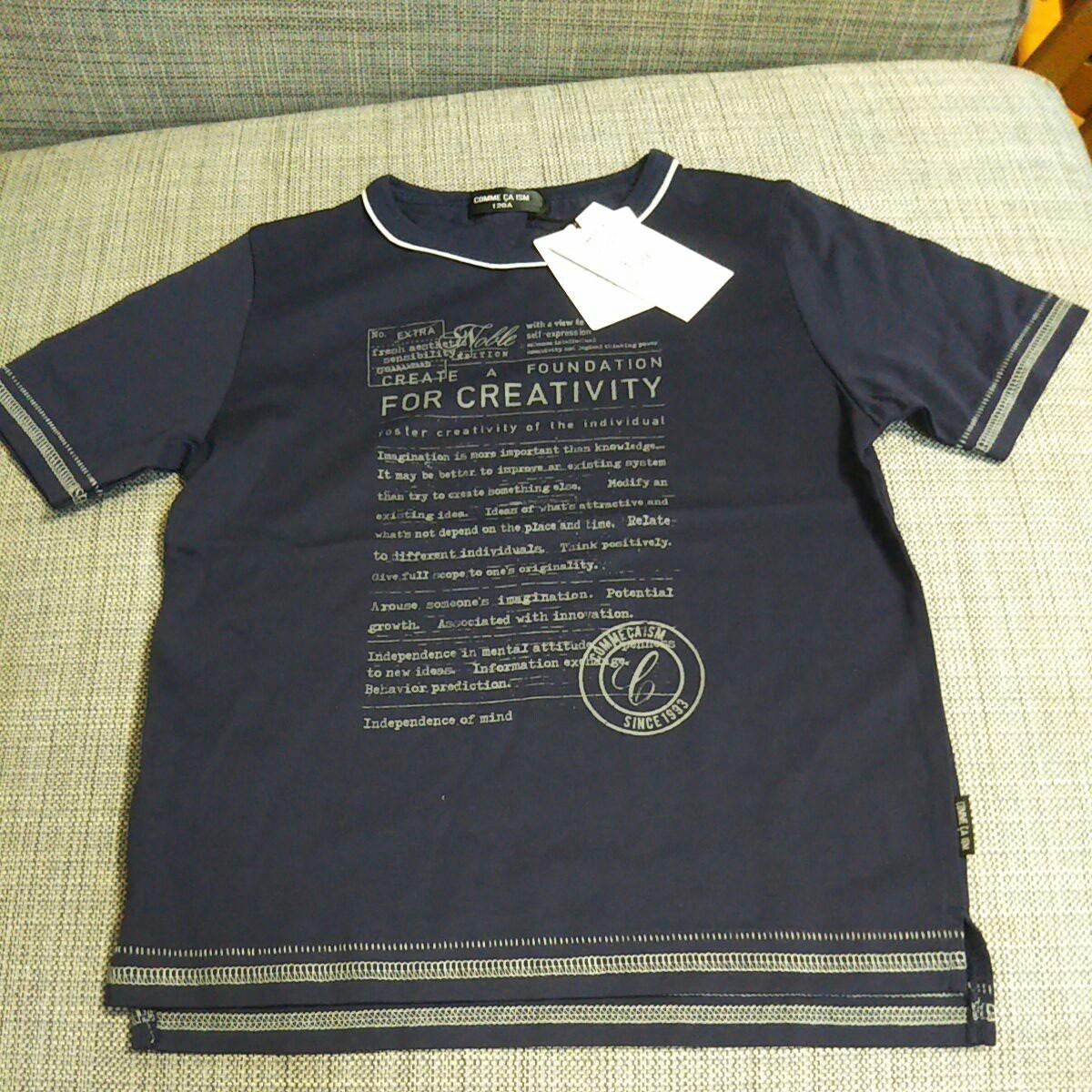 コムサイズム 半袖Tシャツ120A ネイビー