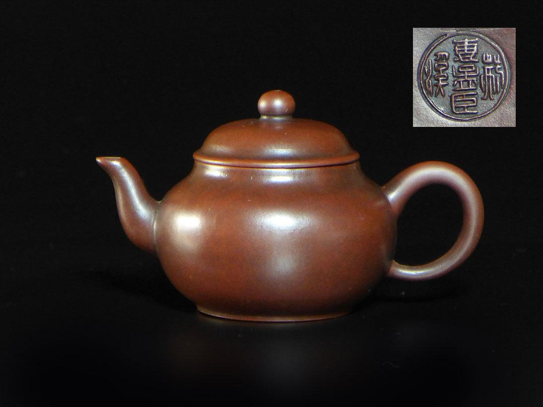 ②煎茶道具 中国 荊渓恵孟臣製 朱泥急須 検/紫砂烏泥段泥茶壺水平壺
