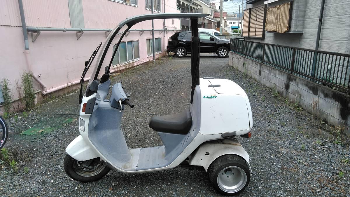 「ジャイロキャノピー 2st ミニカー登録車 2年放置 現状不動」の画像1