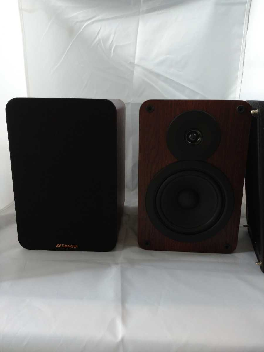 Article unused only as for sun Sui SMC-300BT speaker