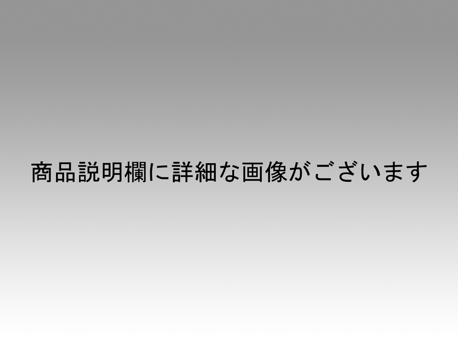 五世 平安 秦蔵六(造)倣盛永興作意 純錫剣木瓜茶托5客 茶托 374g 共箱 煎茶道具 金属工芸 現代工芸 美品 y0269_画像4