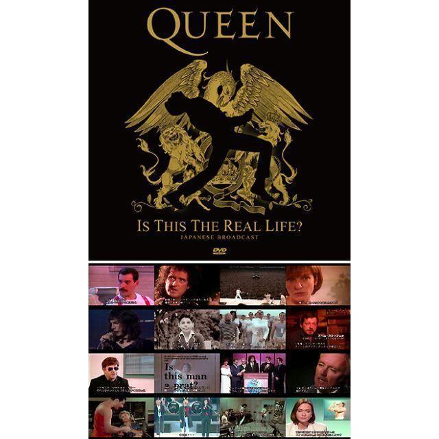 クイーン QUEEN Is This the Real Life? 日本放送版 DVD r ボヘミアン・ラプソディ フレディ・マーキュリー Freddie Mercury_画像2