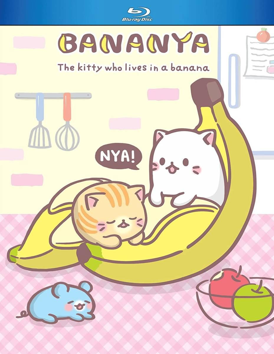 【送料込】ばなにゃ バナナにひそむにゃんこ 全13話(北米版 ブルーレイ) Bananya blu-ray BD