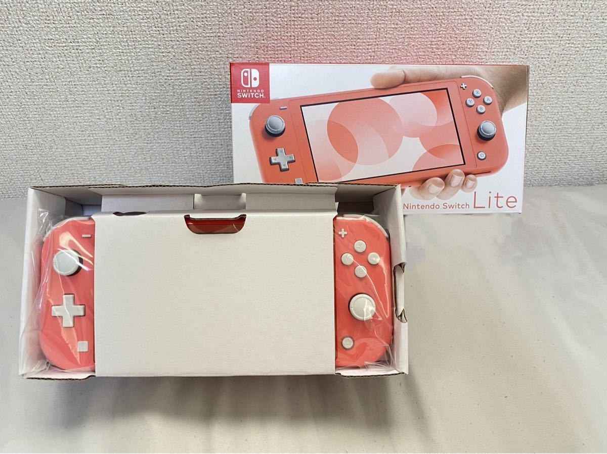 Nintendo Switch Switch本体 任天堂スイッチ コーラル