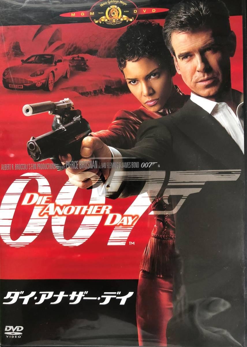ヤフオク! - 『007 ダイ・アナザー・デイ』Die Another Day ...