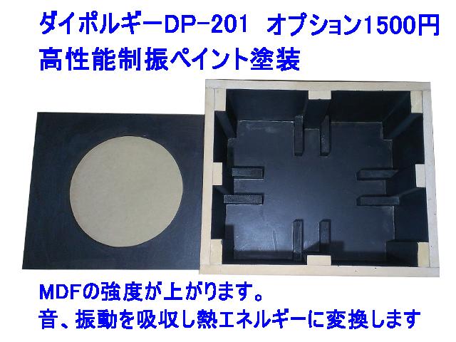 JBL スタジアムシリーズ25cmサブウーファー SADIUM1024専用設計!カスタムウーファーBOX_画像4
