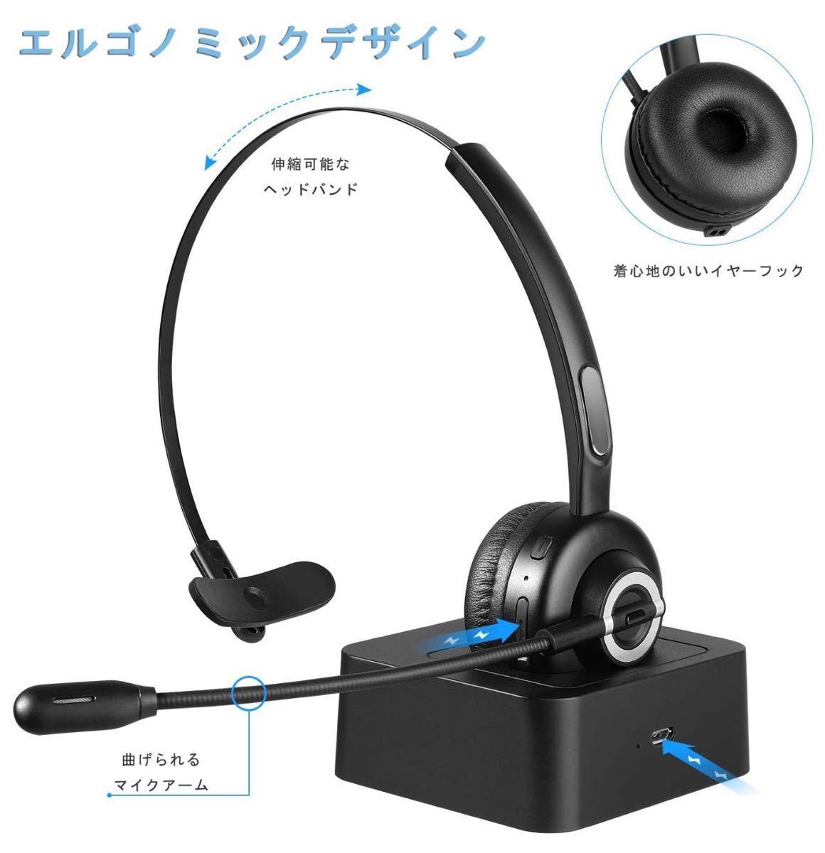 Bluetooth 5.0 ヘッドセット ワイヤレス ヘッドセット ハンズフリー