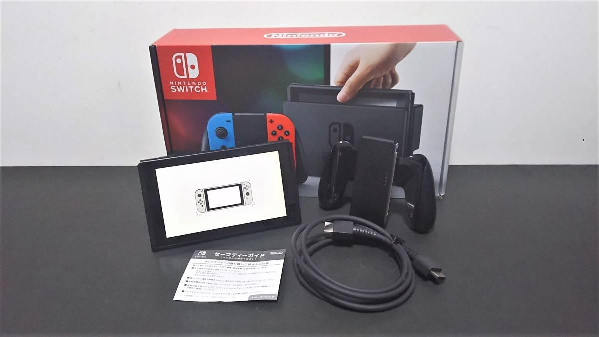 ☆ switch 本体 ☆ ニンテンドースイッチ 本体のみ 動作品 状態良好 ジョイコングリップ HDMIケーブル付き 任天堂 Nintendo Switch