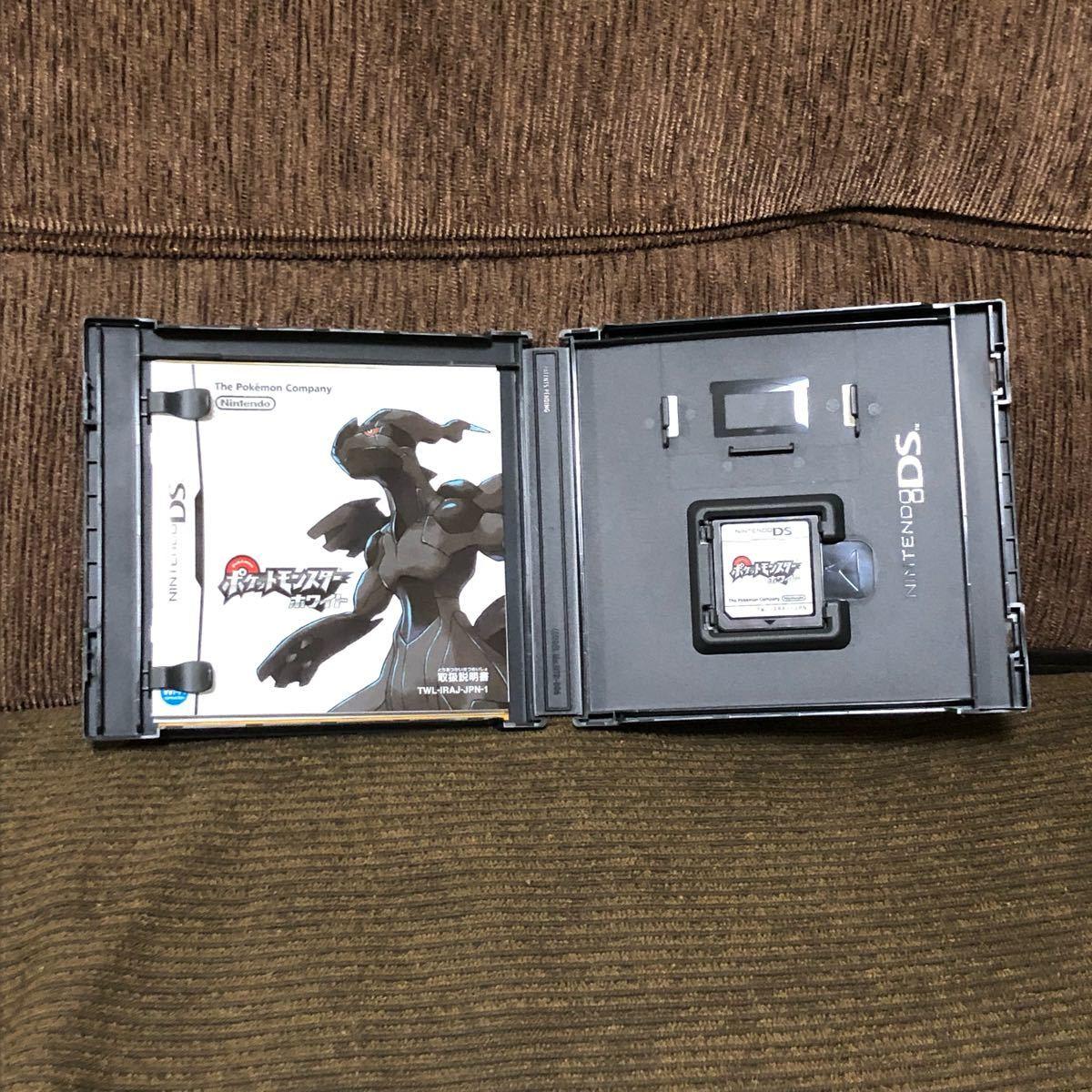 ポケットモンスター ブラック ホワイト ポケモン DS ニンテンドーDS ソフト