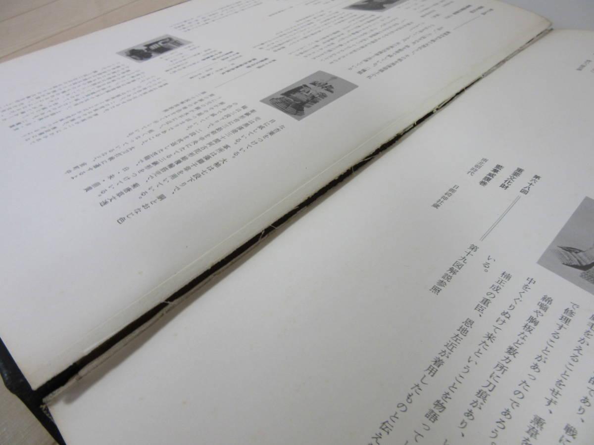 【 甲冑 限定700部 】送料無料_画像9
