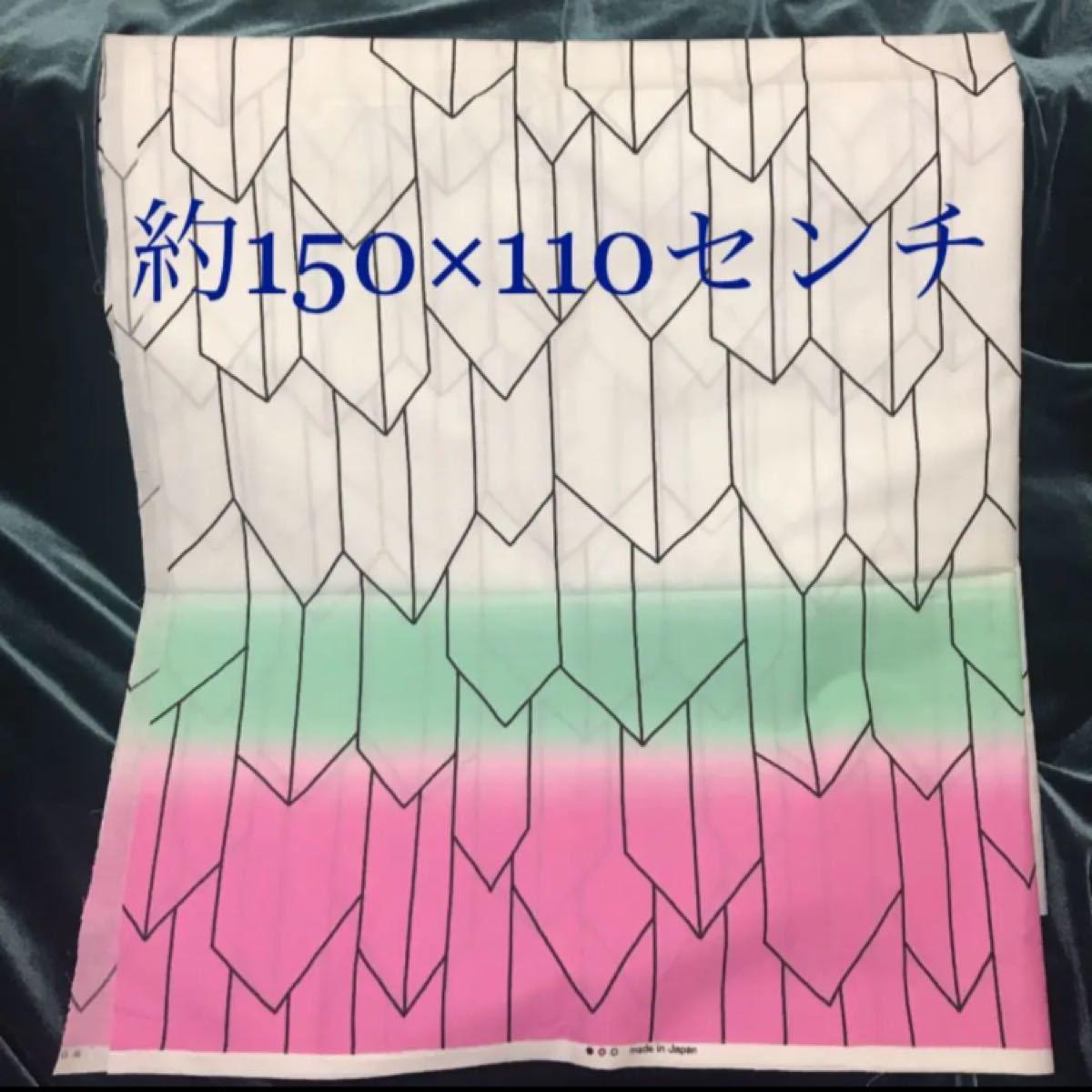 鬼滅の刃 胡蝶しのぶ 生地 約150×110 矢飛白 蝶の羽 和柄