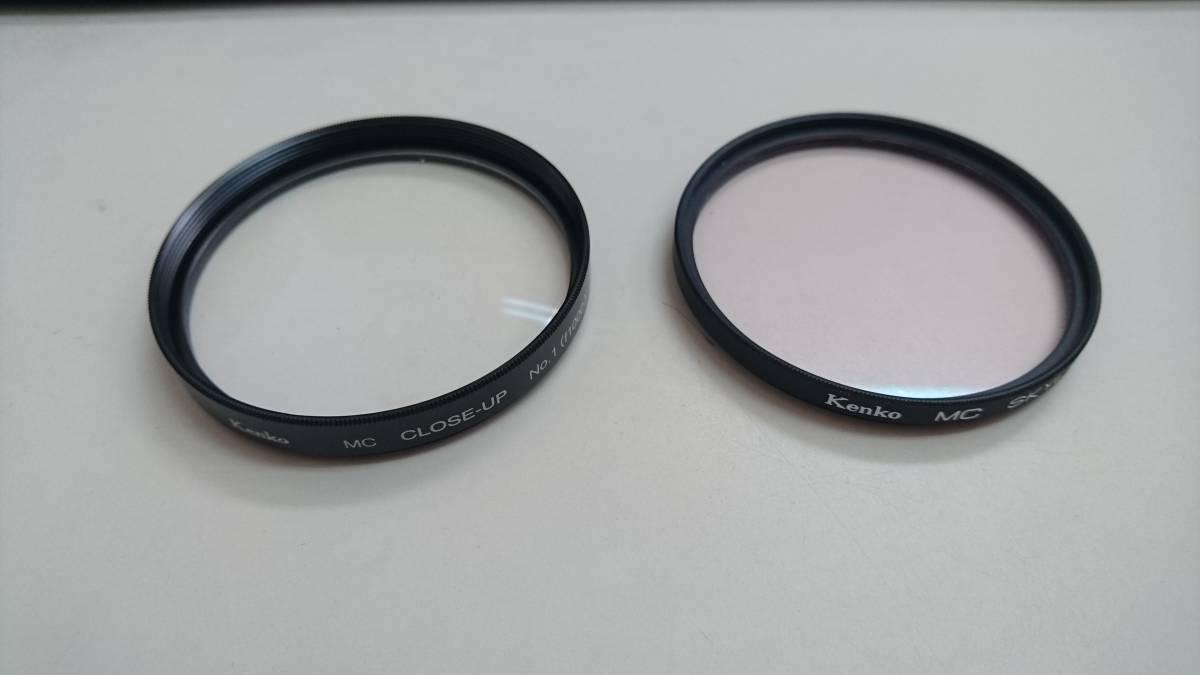 ■Kenko ケンコー MC CLOSE-UP NO.1(f1000) 58mm / MC SKYLIGHT [1B] 58mm レンズフィルター 2枚セット C