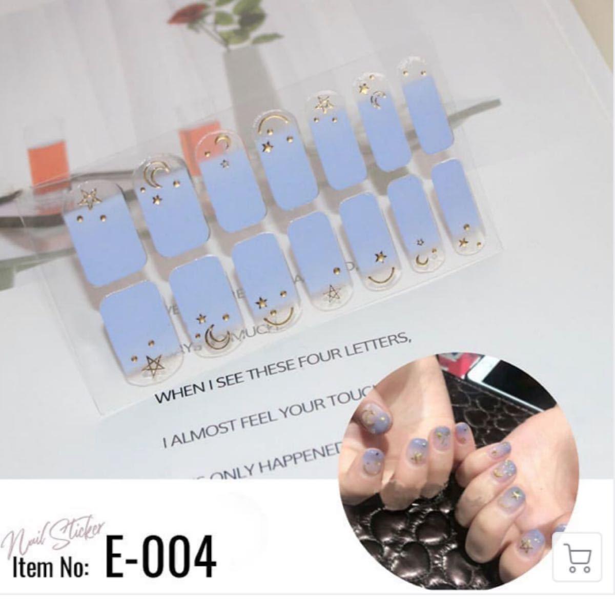 4枚購入で1枚プレゼント★★ジェルネイルシール ネイルシール 高品質3D