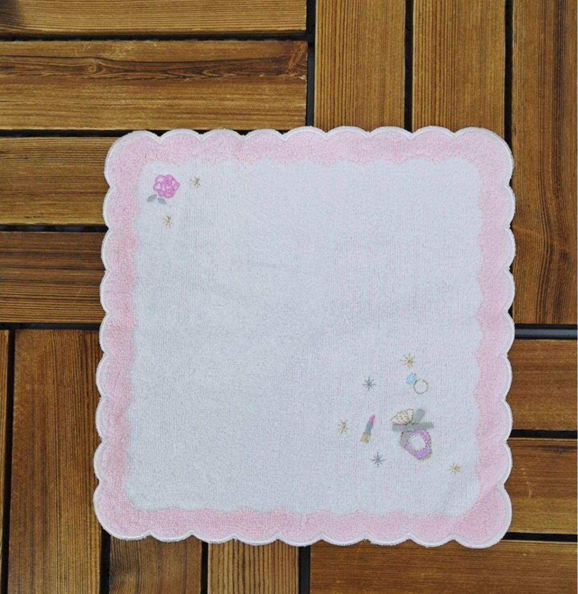 ハンカチ タオルハンカチ 手拭きタオル 2枚セット クーポン消費