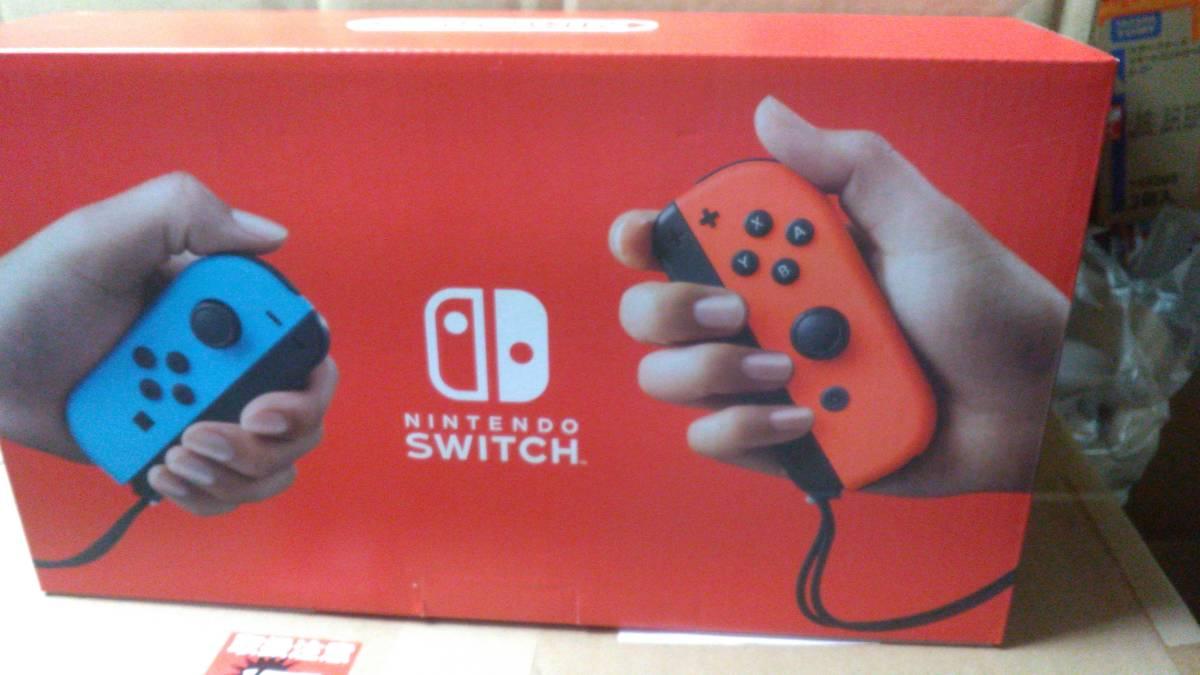 送料無料★新品 Nintendo Switch 任天堂 ニンテンドー スイッチ 本体 Joy-Con(L) ネオンブルー/(R) ネオンレッド_画像2