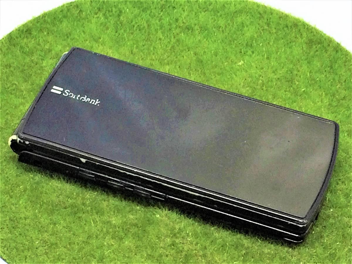 s450 «Хороший продукт» - Комплектация OK , Инициализация OK , Простая очистка OK / Суд OK - softbank 930N Черный NEC Подержанный Garake Mobile