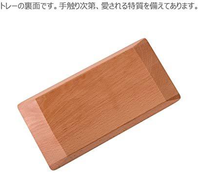 ナチュラル Hexun コイントレー 木製 キャッシュトレイ 会計盆 ペントレイ木製 小物置き トレー 多機能おしゃ_画像3
