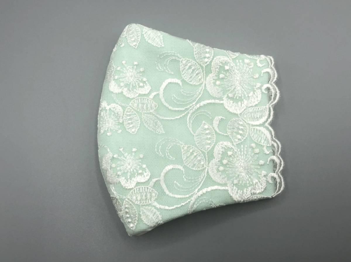 873 ミントグリーン ハンドメイド レース 刺繍 花柄 インナーマスク 手作り 立体 ガーゼ_画像5
