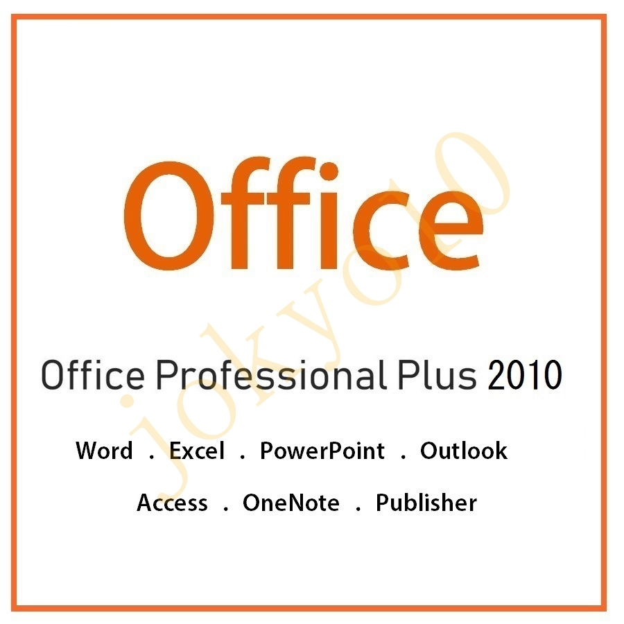 Office Professional Plus 2010 プロダクトキー 製品版 ライセンスキー Word Excel PowerPoint Access ダウンロード版