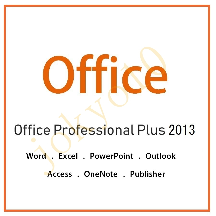 Office Professional Plus 2013 プロダクトキー 製品版ライセンスキー Word Excel PowerPoint Access ダウンロード版