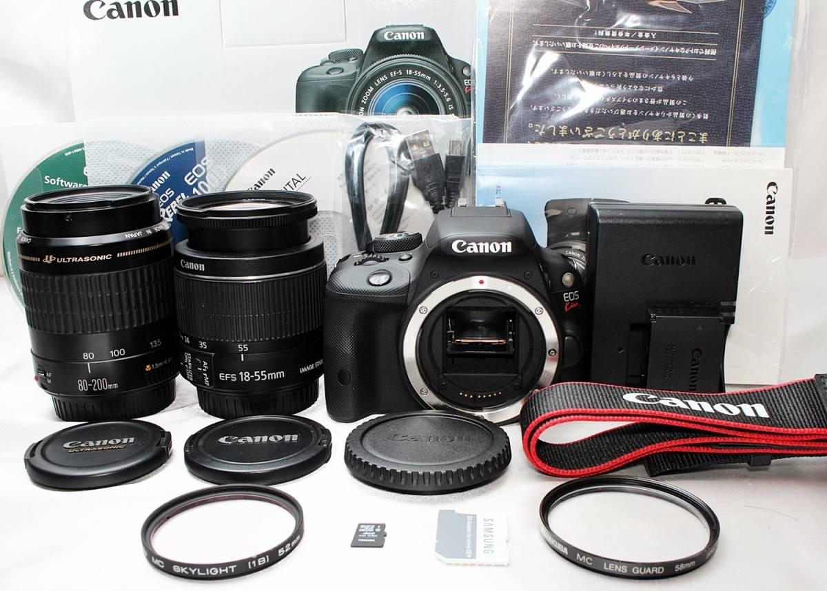 ★【新品級 SDカード プロテクター ダブルズームレンズセット】 Canon EOS Kiss X7 ★EF-S18-55mm IS II EF80-200mm USM