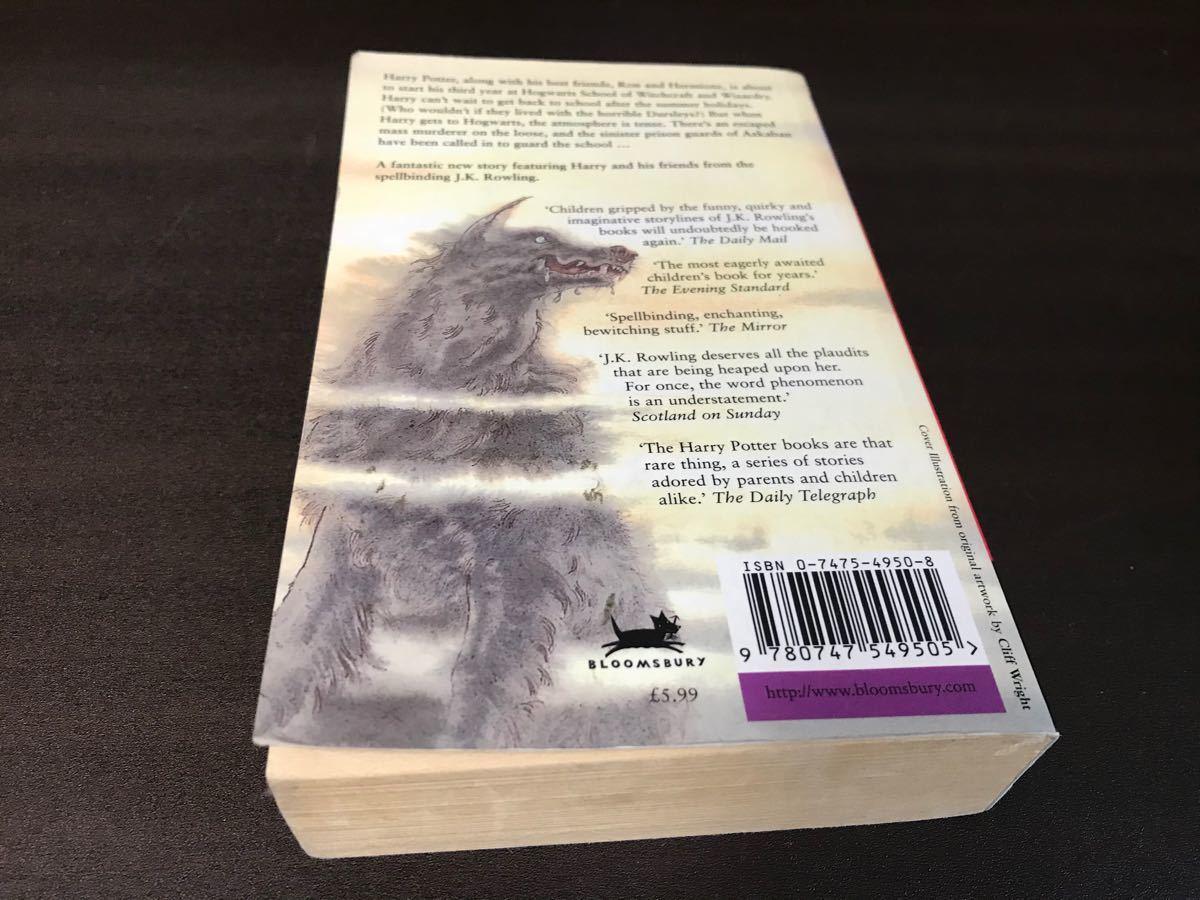 洋書「ハリーポッターとアズカバンの囚人」