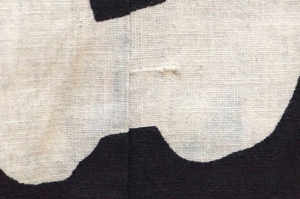1349◆印半纏◆藍染木綿古布◆長半纏◆背紋「ヤマに吉」◆山吹色の半纏帯◆アンティーク◆リメイク素材◆法被◆_画像4