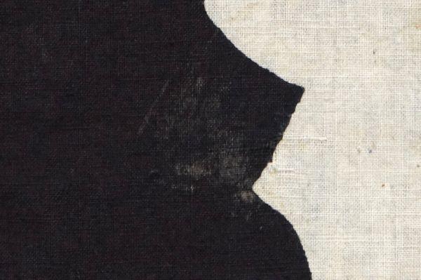 1349◆印半纏◆藍染木綿古布◆長半纏◆背紋「ヤマに吉」◆山吹色の半纏帯◆アンティーク◆リメイク素材◆法被◆_画像3