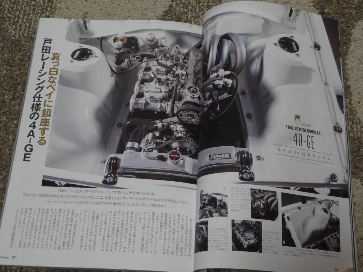 Stance Stan s журнал #35 tuck do Bay. мир 2019.10
