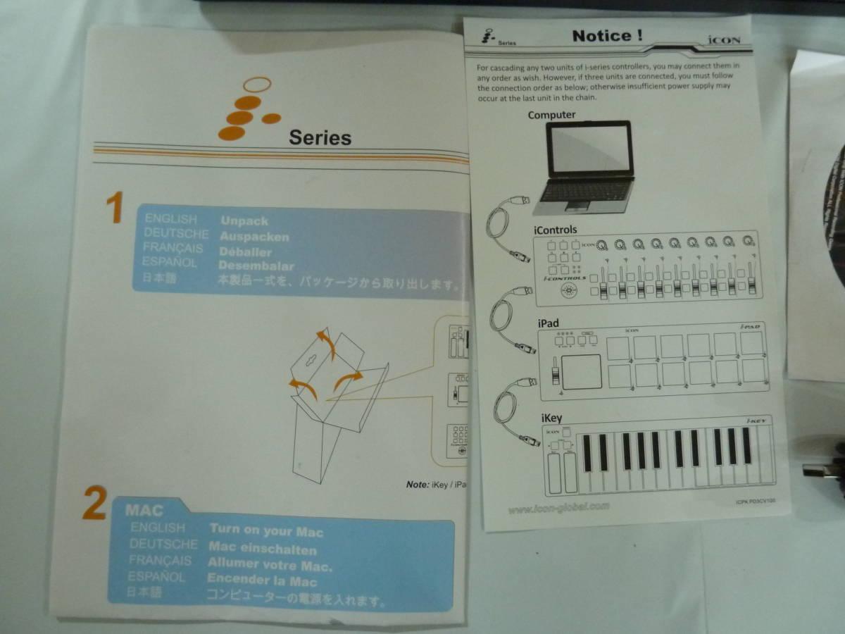 iCON i-CONTROLS USB/MIDIフェーダーコントローラー ブラック 【534】_画像3