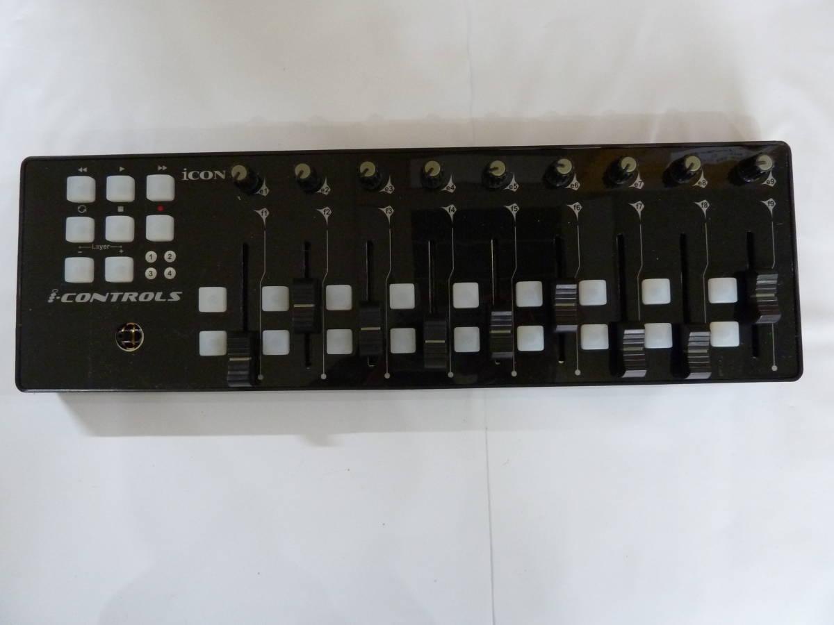 iCON i-CONTROLS USB/MIDIフェーダーコントローラー ブラック 【534】_画像5