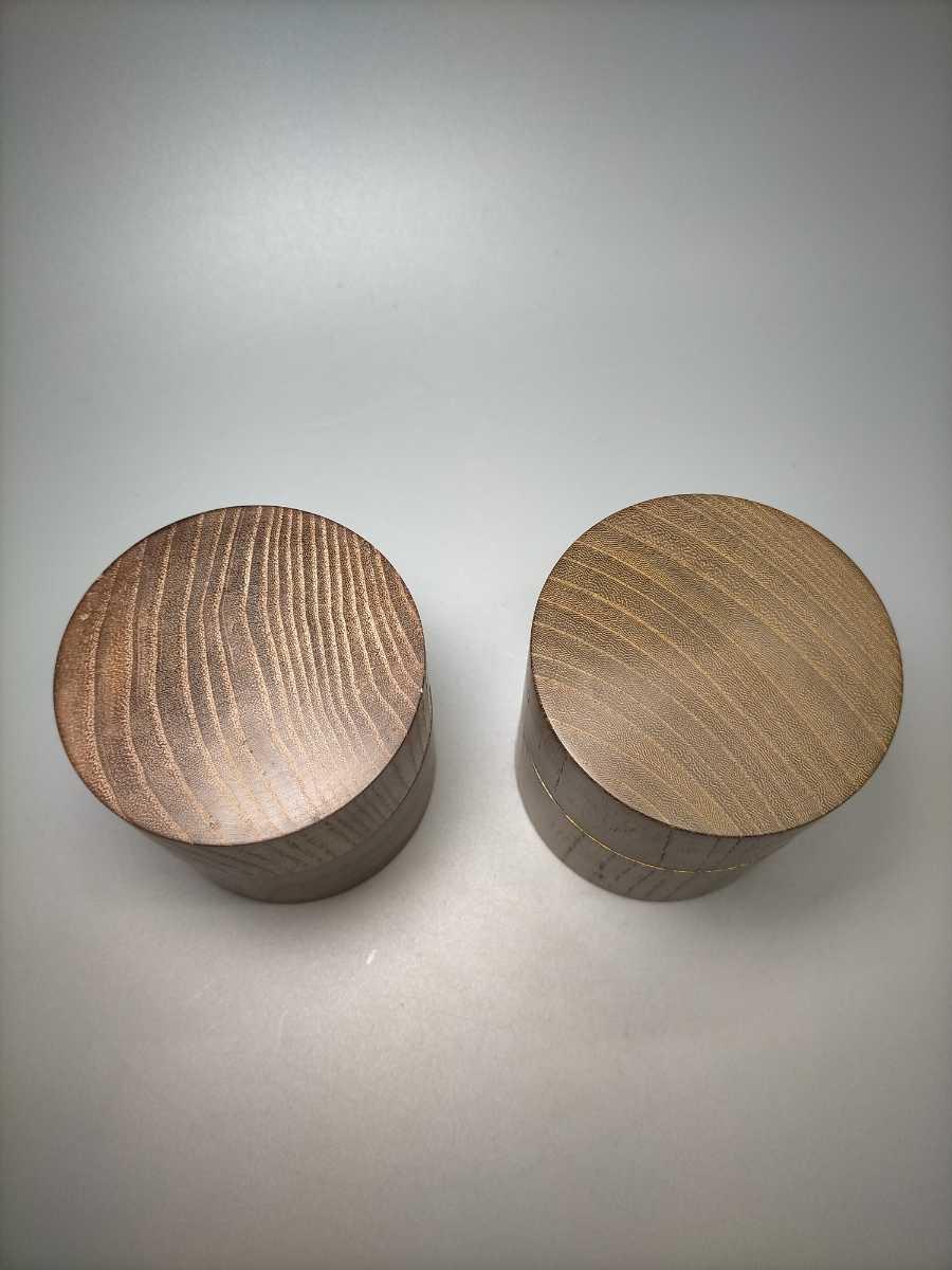 茶道具 茶入 木製 まとめて 2点 天然木 桑 茶器 木工芸 現代工芸 桑棗 煎茶道具 茶筒 木彫_画像4