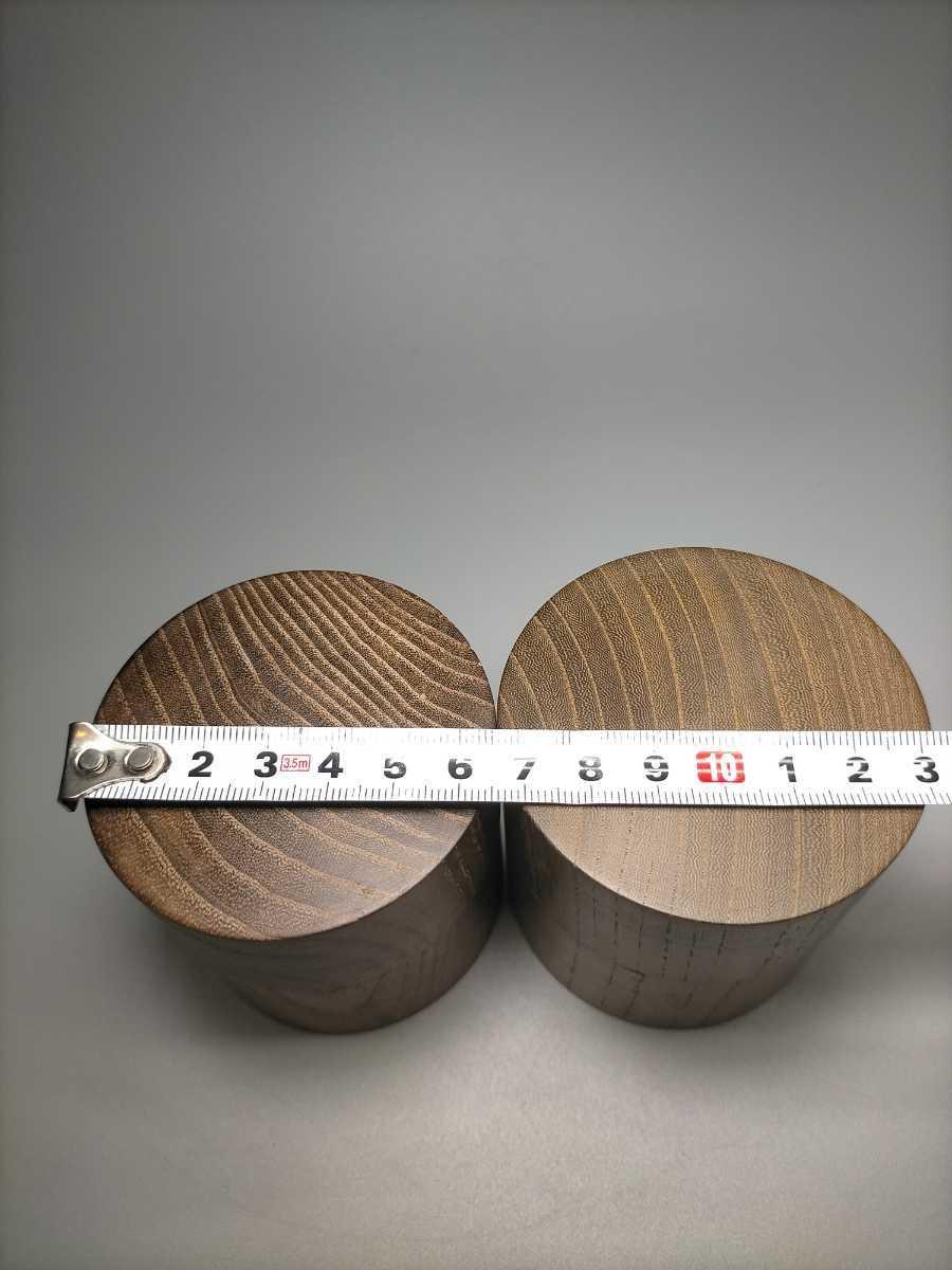 茶道具 茶入 木製 まとめて 2点 天然木 桑 茶器 木工芸 現代工芸 桑棗 煎茶道具 茶筒 木彫_画像7